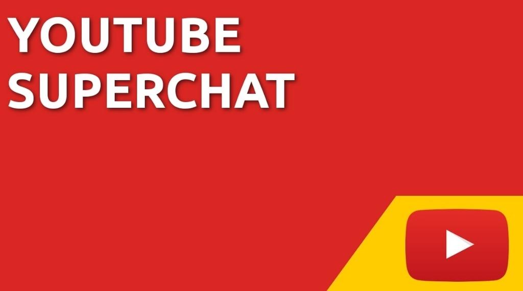 Youtube 直播遊戲影片開放 donate 功能超級留言教學,2017年直播主收入賺錢新選擇 (super chat)