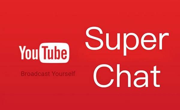 Youtube 直播遊戲影片開放 donate 功能超級留言教學,2017年直播主收入賺錢新選擇 (super chat)7