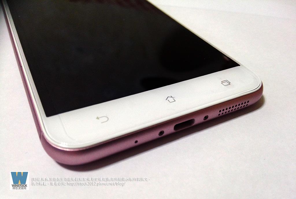 zenfone 3 max 開箱 價格實慧規格大螢幕大電量手機 追劇玩手遊都OK (10)