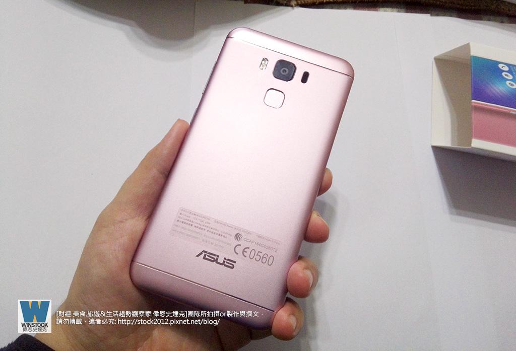 zenfone 3 max 開箱 價格實慧規格大螢幕大電量手機 追劇玩手遊都OK (6)