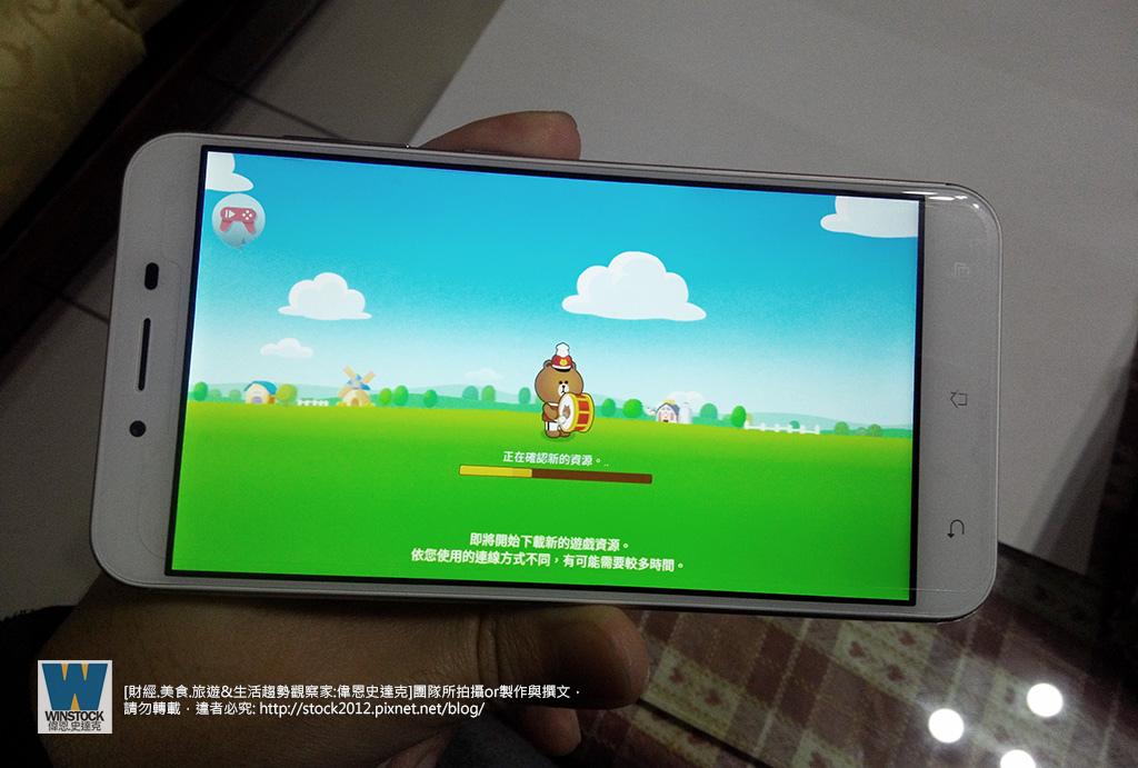 zenfone 3 max 開箱 價格實慧規格大螢幕大電量手機 追劇玩手遊都OK (14)