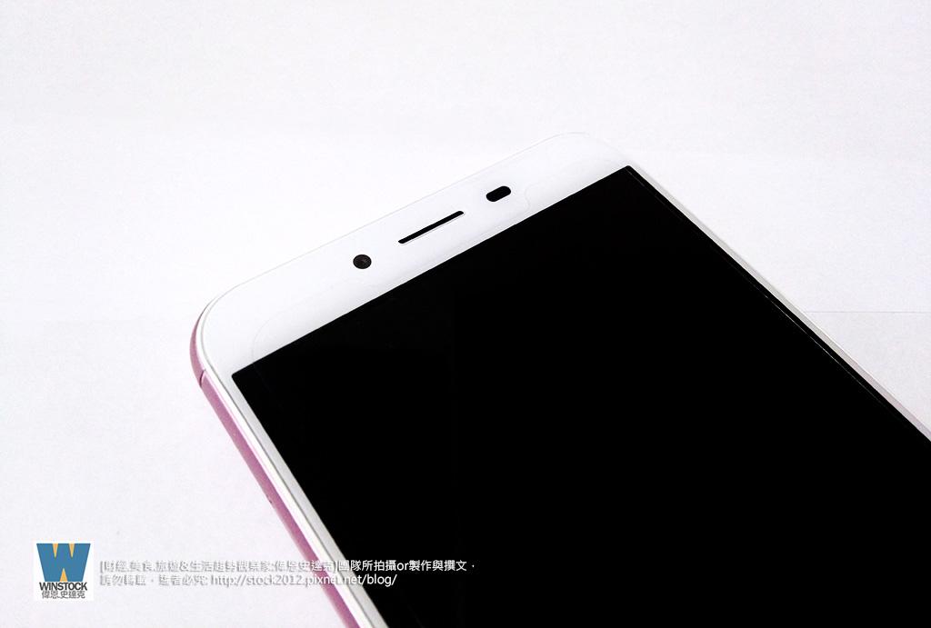 zenfone 3 max 開箱 價格實慧規格大螢幕大電量手機 追劇玩手遊都OK (11)