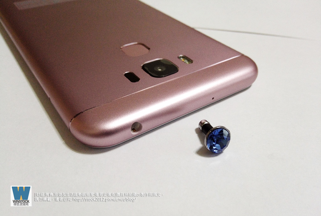 zenfone 3 max 開箱 價格實慧規格大螢幕大電量手機 追劇玩手遊都OK (13)