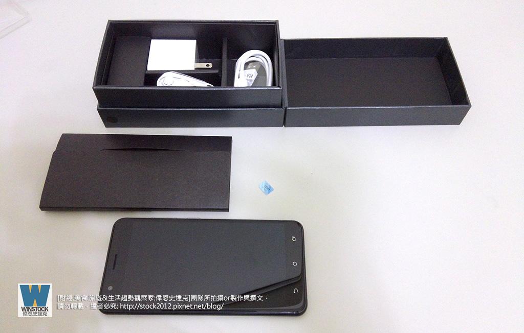 華碩 zenfone 3 zoom ze553kl 開箱測試評價,價格高CP值,高規格照相攝影夜拍雙鏡頭與1.7大光圈 (nfc,亮線,缺點,問題) (20)