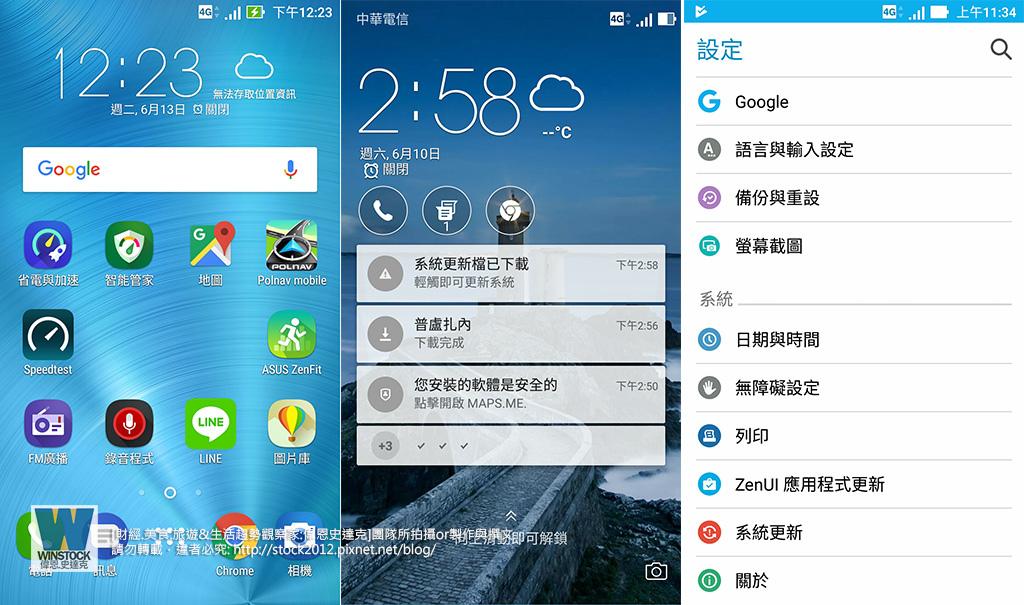 Asus zenfone 3 zoom ze553kl UI interface 2