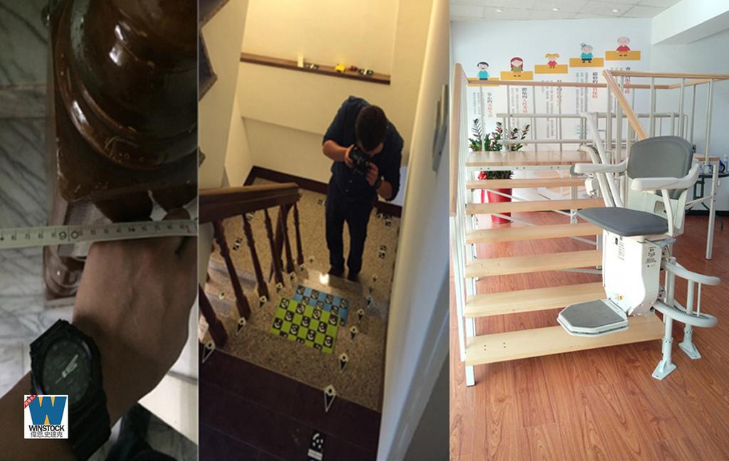 康輝樓梯升降椅,推薦讓長輩住公寓像電梯大樓一樣的舒適安全產品 (價格,價位,補助,費用,評價) (4)