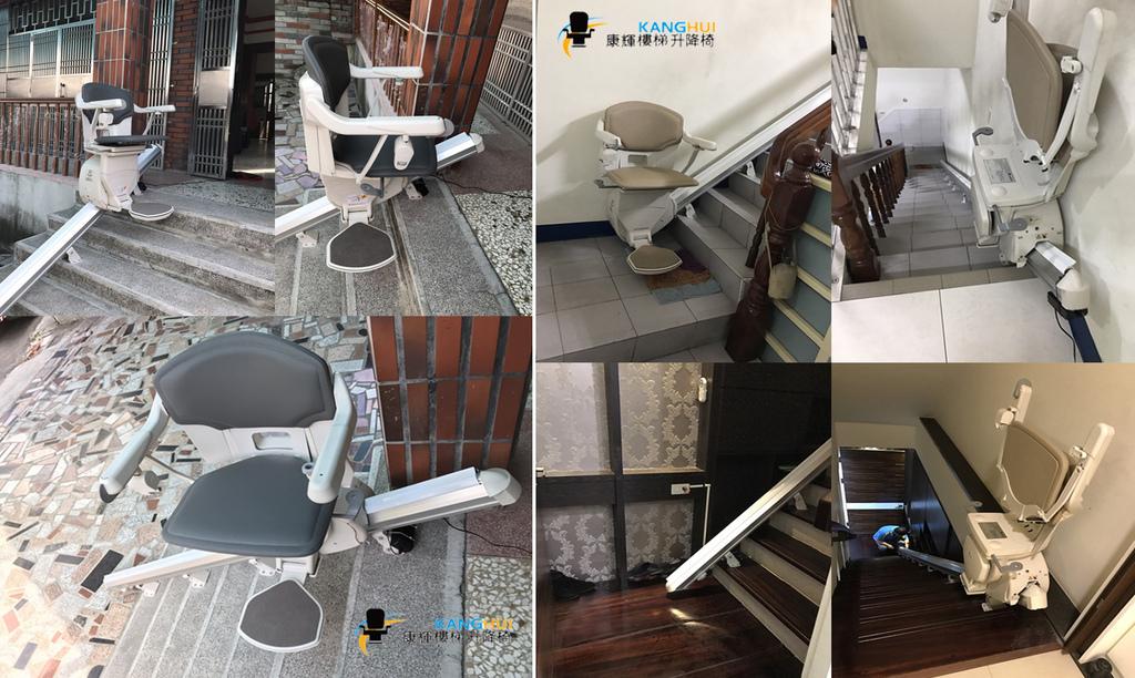 康輝樓梯升降椅,推薦讓長輩住公寓像電梯大樓一樣的舒適安全產品 (價格,價位,補助,費用,評價) (9)