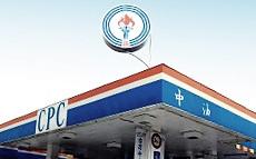 中油最新加油優惠