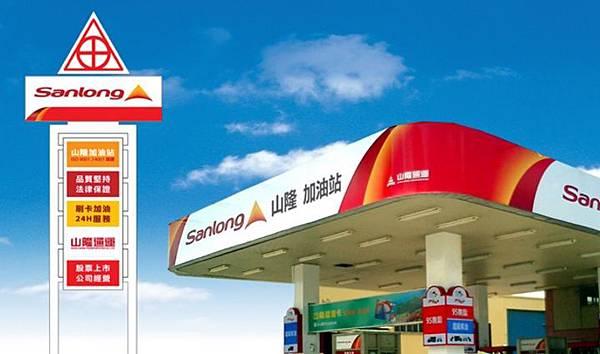 山隆加油站最新加油優惠