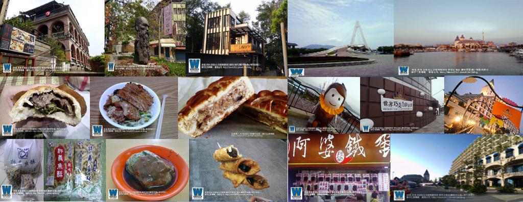 淡水老街美食與旅遊景點懶人包推薦: 來跟正港淡水通一日遊淡水與漁人碼頭 (2018年持續更新)