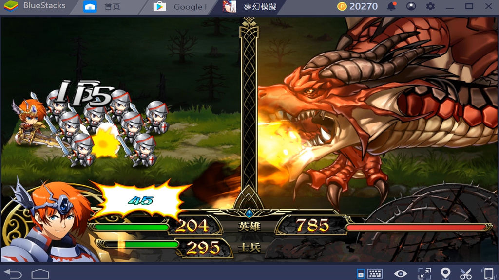 夢幻模擬戰手遊攻略 apk 體驗分享  BlueStacks 4.0 Android 模擬器推薦 (下載,SSR,首抽,10連抽) (12)