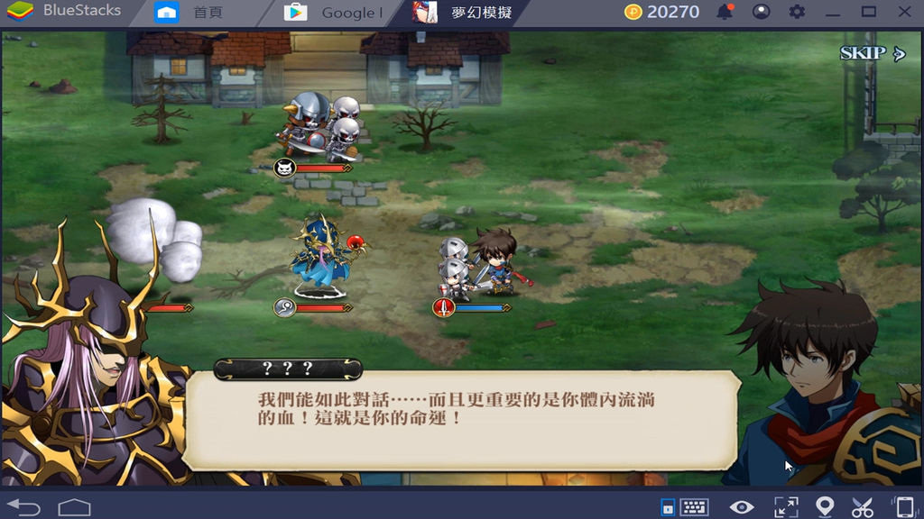 夢幻模擬戰手遊攻略 apk 體驗分享  BlueStacks 4.0 Android 模擬器推薦 (下載,SSR,首抽,10連抽) (2)