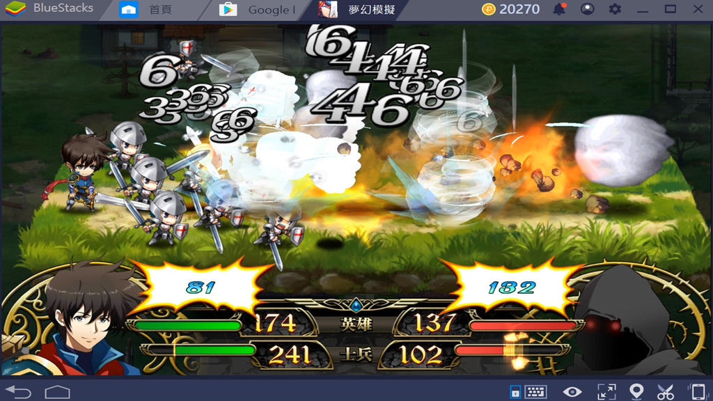 夢幻模擬戰手遊攻略 apk 體驗分享  BlueStacks 4.0 Android 模擬器推薦 (下載,SSR,首抽,10連抽) (6)