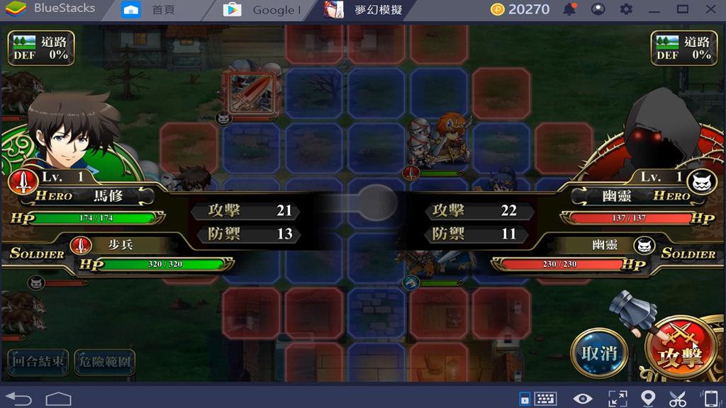 夢幻模擬戰手遊攻略 apk 體驗分享  BlueStacks 4.0 Android 模擬器推薦 (下載,SSR,首抽,10連抽) (5)