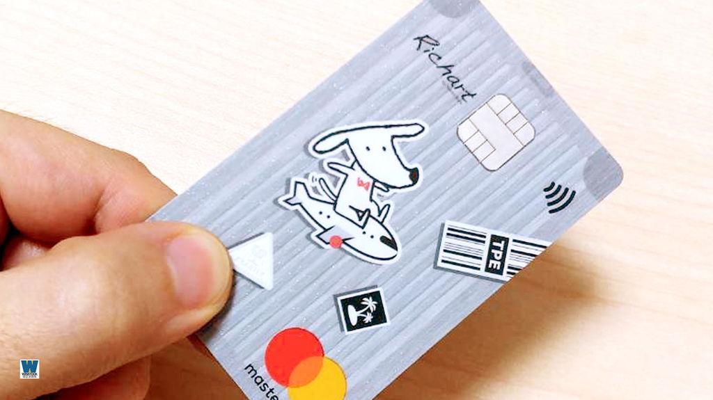 台新銀行 RICHART X FlyGo 飛狗卡 信用卡推薦,2019年海外消費現金回饋最多 (Richart,數位銀行,外幣帳戶,電子票證,一卡通)1