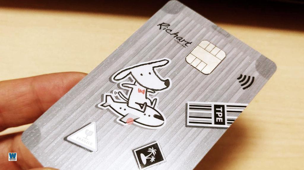 台新銀行 RICHART X FlyGo 飛狗卡 信用卡推薦,2019年海外消費現金回饋最多 (Richart,數位銀行,外幣帳戶,電子票證,一卡通)2