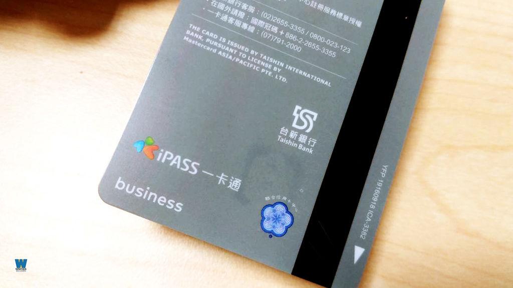 A003台新銀行 RICHART X FlyGo 飛狗卡 信用卡推薦,2019年海外消費現金回饋最多 (Richart,數位銀行,外幣帳戶,電子票證,一卡通)3