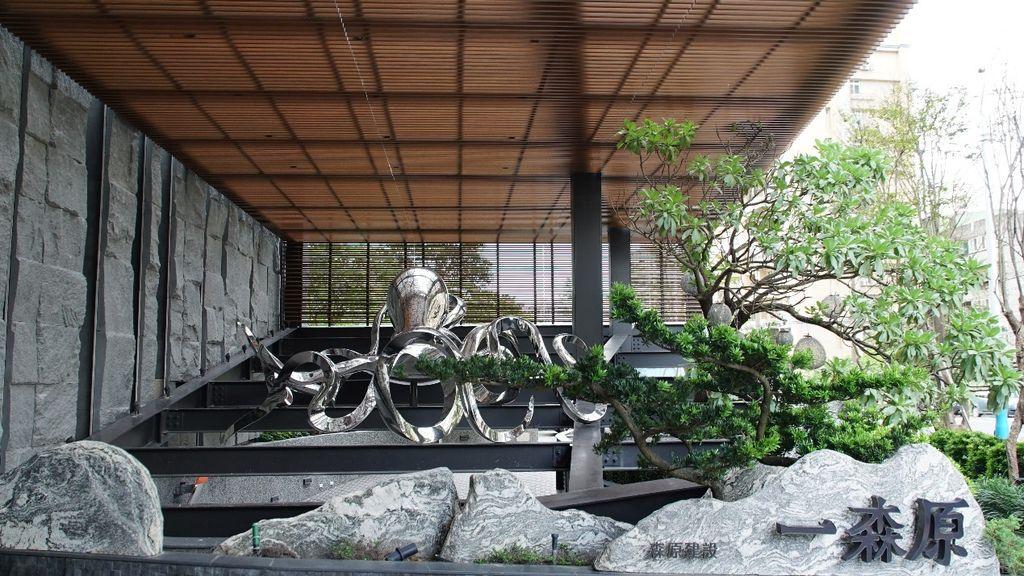 淡水一森原建案評價賞屋參訪,森源建設海景優質溫泉休閒住宅樣品屋005.jpg