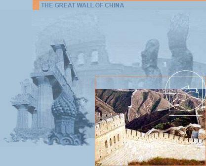 wall_of_china.jpg