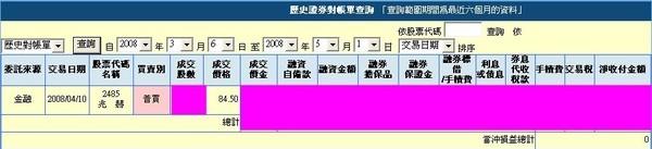 20080410-2485.jpg