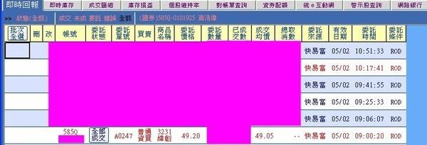 20080501-3231.jpg