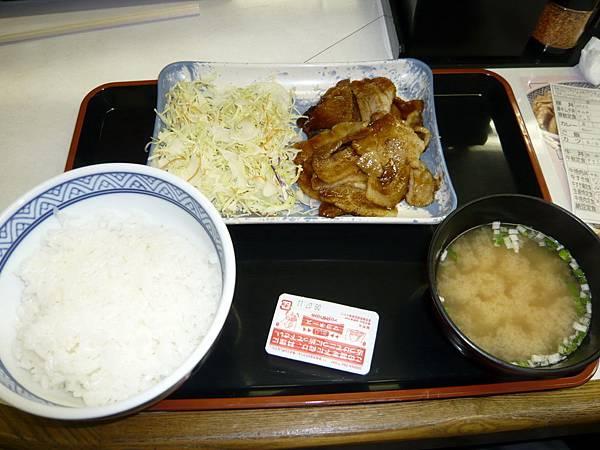 生姜燒肉飯定食