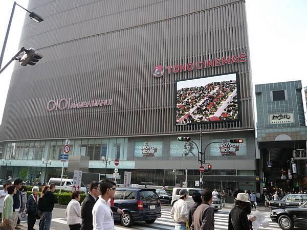 TOHO Cinemas