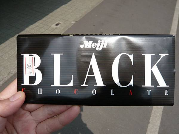 Meiji Black Chocolate