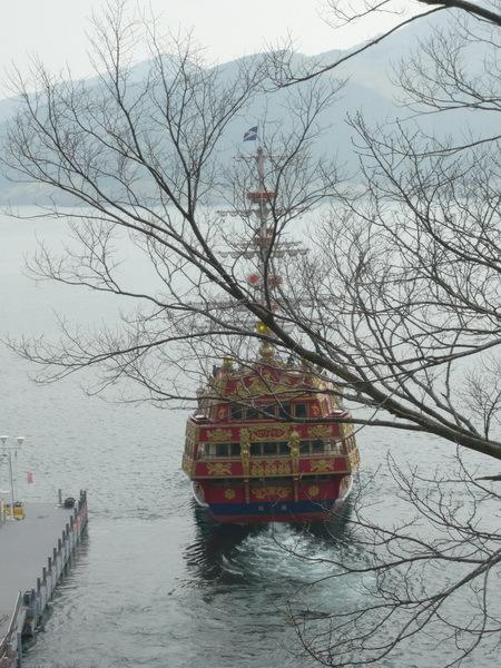 初見海賊船