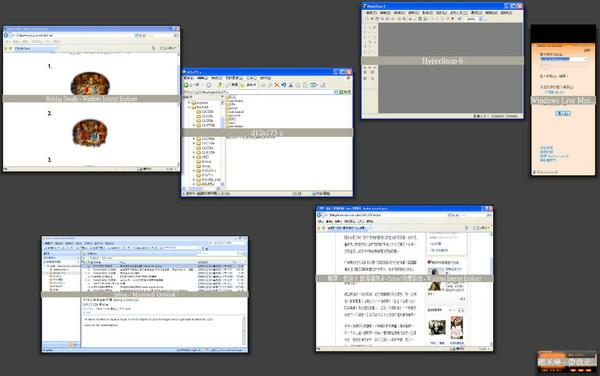 v550_screen.jpg