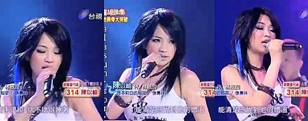 陳以岫0015