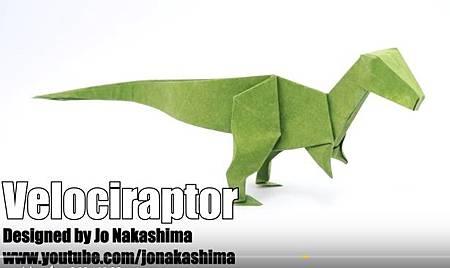恐龍001