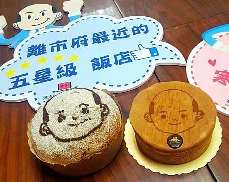 禿子麵包.jpg