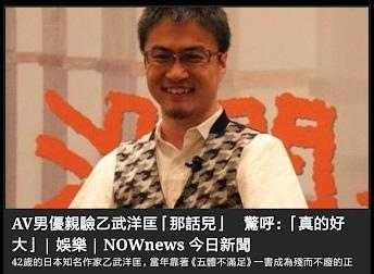 Screenshot_2019-02-20-18-27-43-849_com.joshua.jptt.jpg