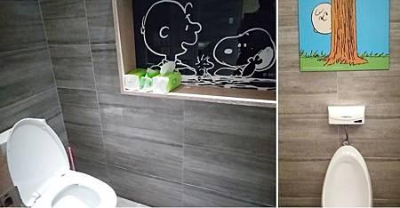 查理布朗廁所.jpg