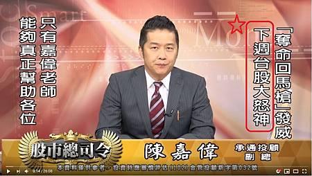 陳嘉偉1108.jpg