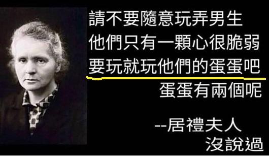 笑話6.jpg