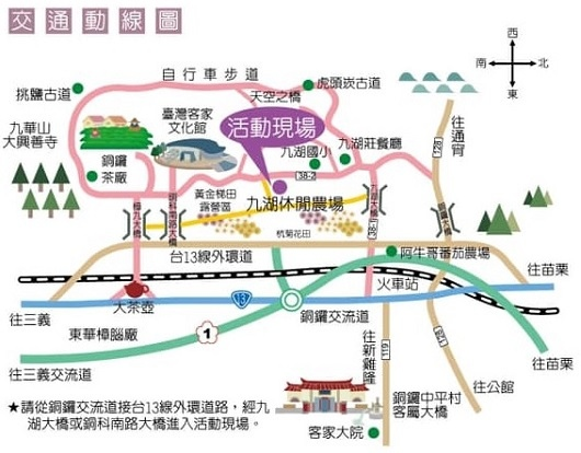 銅鑼杭菊路線圖.jpg