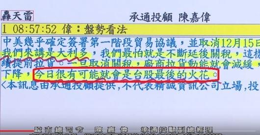 陳嘉偉2019121301.jpg