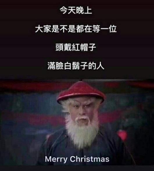 聖誕老公公怪怪的.jpg
