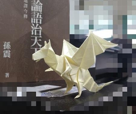 摺紙飛龍2.jpg