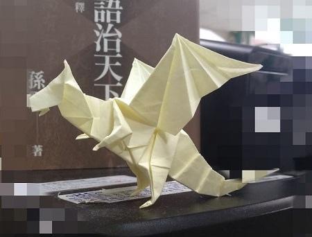 摺紙飛龍1.jpg