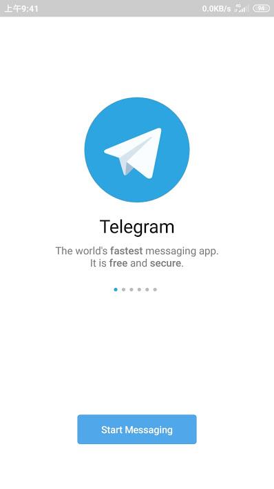 telegram安裝1.jpg