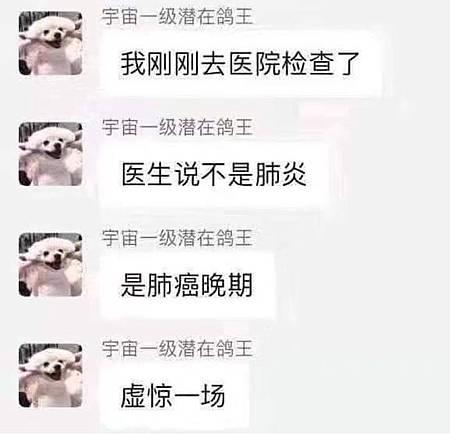 武漢肺炎圖1.jpg