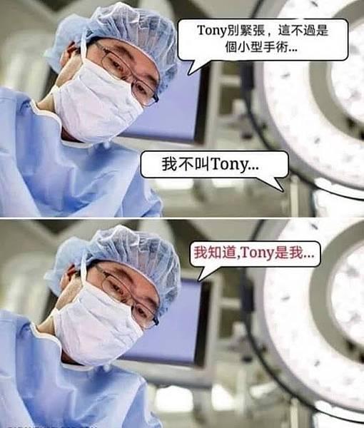 醫生.jpg