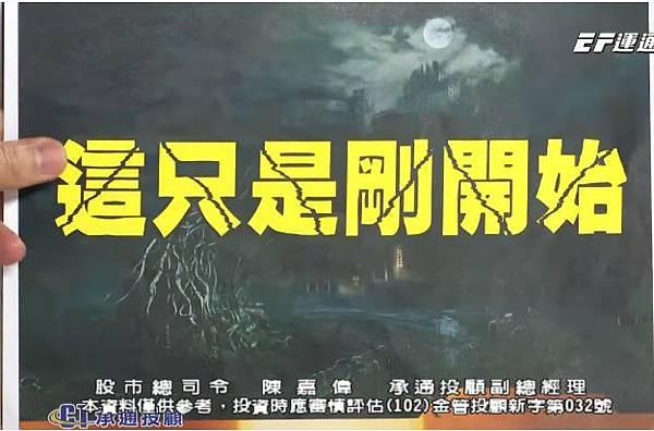 陳嘉偉3.jpg