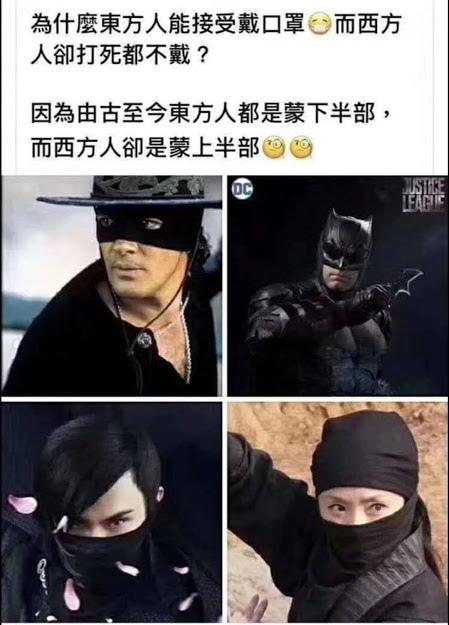 武漢肺炎戴口罩.jpg