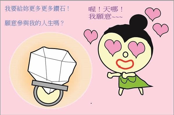 求婚記 感謝鑽石-07.jpg
