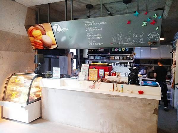 Z cafe 19.jpg