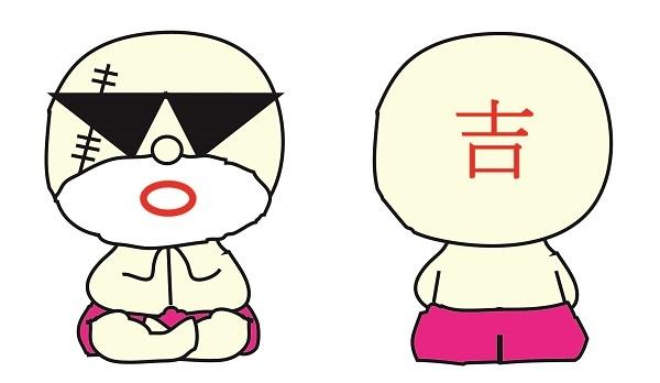感恩老爺爺-01.jpg